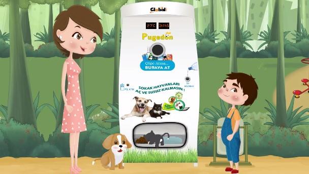 【ペットボトルリサイクルで餌】動物と地球と社会に優しい機械のアイキャッチ