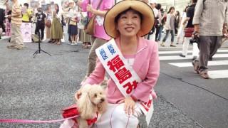 福島みずほと犬