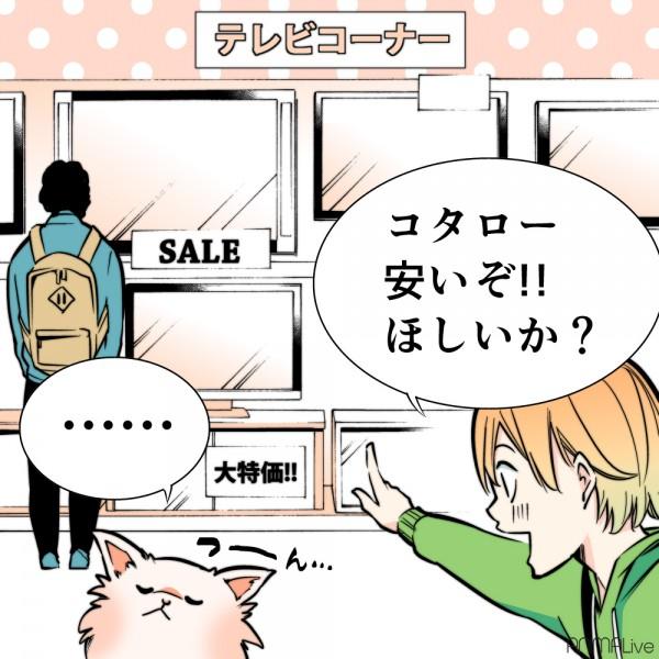 犬と買い物2